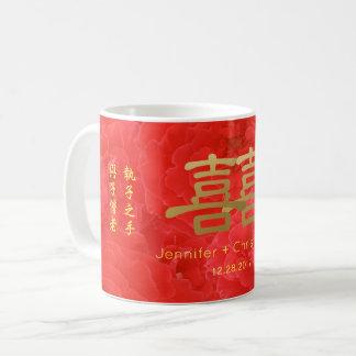 Chinese Wedding Double Happiness Tea Set Custom Coffee Mug
