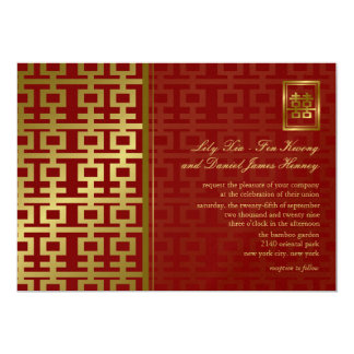 Chinese Wedding Modern Double Happiness Red Invite