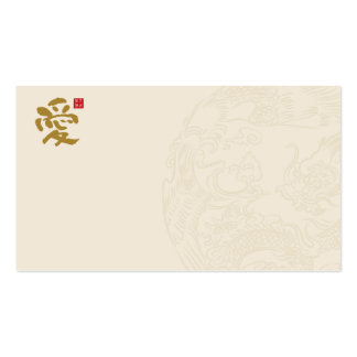 Consider, Asian place card can look