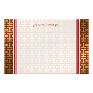 Chinese Wedding Red Double Happiness Stationery