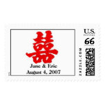 Chinese Wedding Symbol, Double Happiness Postage Stamps