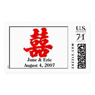 Chinese Wedding Symbol, Double Happiness Postage