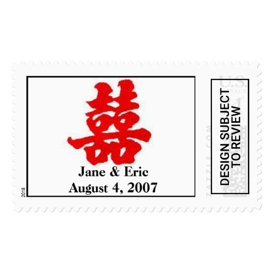 Chinese Wedding Symbol Double Happiness Postage Zazzle