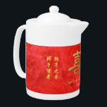"Chinese Wedding Tea Set Double Happiness Custom Teapot<br><div class=""desc"">An elegant Chinese wedding design that incorporates the double happiness symbol with a quote from one of the beautiful classical poems in the Book Of Songs, dating from the 7th to 11th centuries B.C. This lovely teapot has a festive red rose background with customizable text for the bride and groom....</div>"