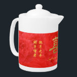 """Chinese Wedding Tea Set Double Happiness Custom Teapot<br><div class=""""desc"""">An elegant Chinese wedding design that incorporates the double happiness symbol with a quote from one of the beautiful classical poems in the Book Of Songs, dating from the 7th to 11th centuries B.C. This lovely teapot has a festive red rose background with customizable text for the bride and groom....</div>"""