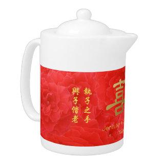 Chinese Wedding Tea Set Double Happiness Custom Teapot