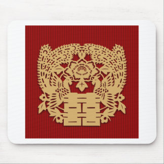 Chinese wedding with double happiness mouse pad