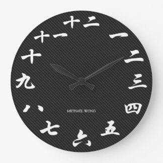 Chinese White Calligraphy Large Clock