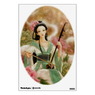 Chinese Woman Playing Erhu Wall Decal