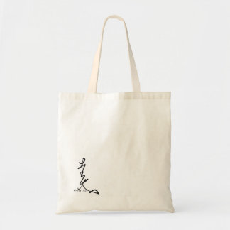 "Chinese word"" Beautiful"" bag"