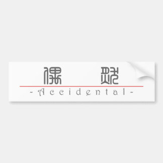 Chinese word for Accidental 10142_0.pdf Bumper Sticker