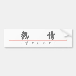 Chinese word for Ardor 10170_4.pdf Car Bumper Sticker