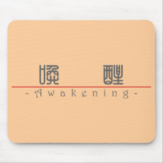 Chinese word for Awakening 10327_0 pdf Mouse Pads