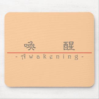 Chinese word for Awakening 10327_2 pdf Mousepad
