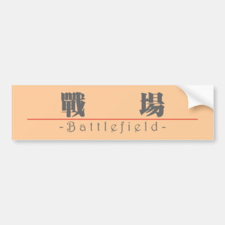 Chinese word for Battlefield 10228_3.pdf Bumper Sticker