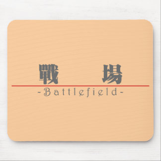 Chinese word for Battlefield 10228_3.pdf Mousepad