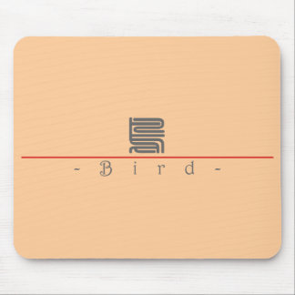 Chinese word for Bird 10176_0.pdf Mouse Pad