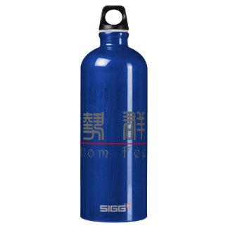 Chinese word for Bottom Feeder 10377_0.pdf Aluminum Water Bottle