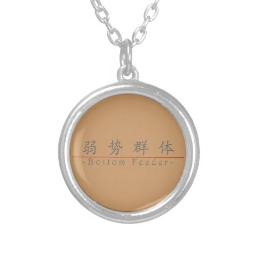 Chinese word for Bottom Feeder 10377_1.pdf Personalized Necklace