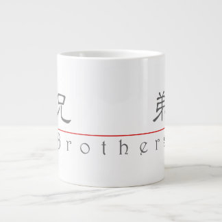 Chinese word for Brothers 10132_2.pdf Giant Coffee Mug