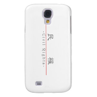 Chinese word for Civil Rights 10375_2.pdf Galaxy S4 Case