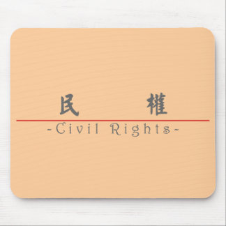 Chinese word for Civil Rights 10375_5.pdf Mouse Pad
