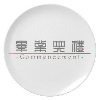 Chinese word for Commencement 10165_0 pdf Plate
