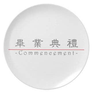 Chinese word for Commencement 10165_2 pdf Plates