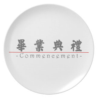 Chinese word for Commencement 10165_4 pdf Party Plates