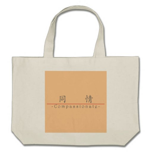 Chinese word for Compassionate 10115_1.pdf Canvas Bags
