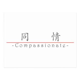 Chinese word for Compassionate 10115_1.pdf Post Card