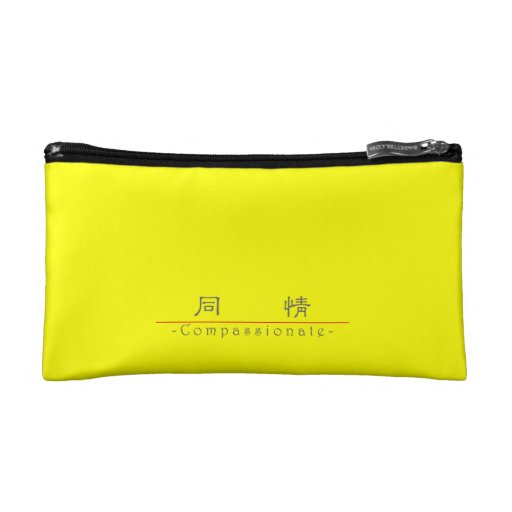 Chinese word for Compassionate 10115_2.pdf Cosmetic Bags