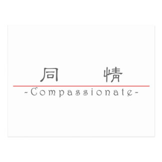 Chinese word for Compassionate 10115_2.pdf Post Cards