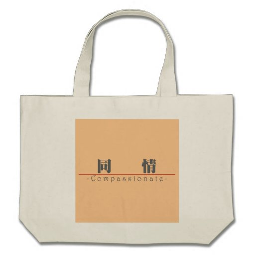Chinese word for Compassionate 10115_3.pdf Tote Bag