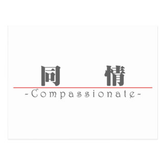 Chinese word for Compassionate 10115_3.pdf Post Cards
