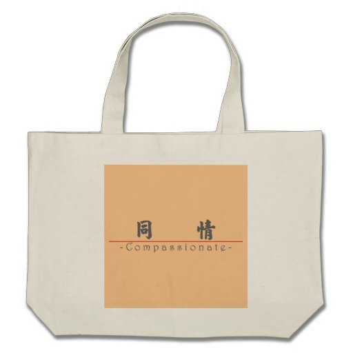 Chinese word for Compassionate 10115_4.pdf Tote Bag