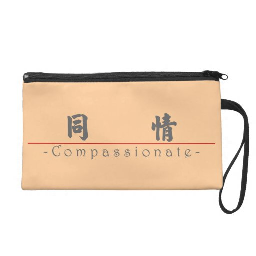 Chinese word for Compassionate 10115_4.pdf Wristlet Purses