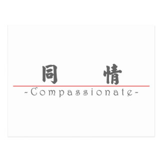 Chinese word for Compassionate 10115_4.pdf Post Card