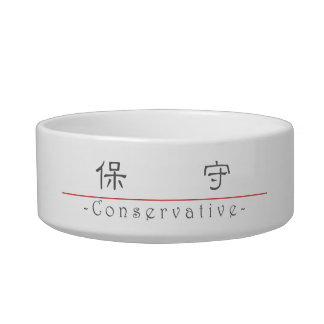 Chinese word for Conservative 10349_2 pdf Pet Water Bowl