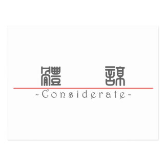 Chinese word for Considerate 10273_0.pdf Post Cards