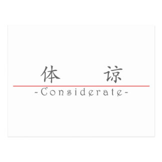 Chinese word for Considerate 10273_1.pdf Post Cards