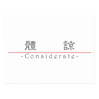 Chinese word for Considerate 10273_2.pdf Postcard