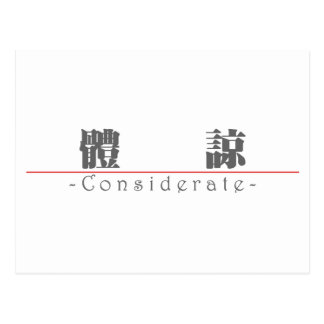 Chinese word for Considerate 10273_3.pdf Post Cards