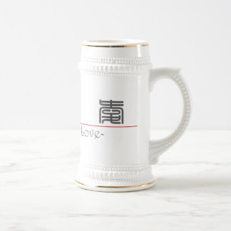 Chinese word for Craving for Love 10235_0.pdf Beer Stein