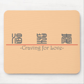 Chinese word for Craving for Love 10235_0 pdf Mousepads