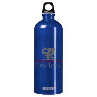 Chinese word for Craving for Love 10235_3.pdf Aluminum Water Bottle