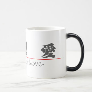 Chinese word for Craving for Love 10235_3.pdf Magic Mug