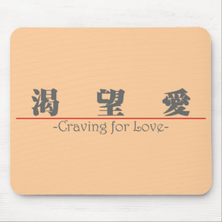 Chinese word for Craving for Love 10235_3 pdf Mousepads