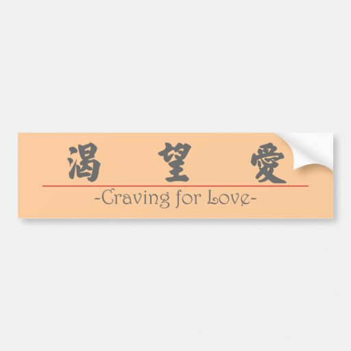 Chinese word for Craving for Love 10235_4.pdf Bumper Stickers