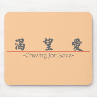 Chinese word for Craving for Love 10235_4 pdf Mousepads